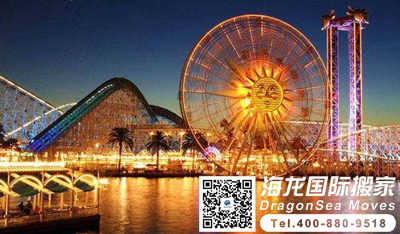 上海到广州搬家多少钱