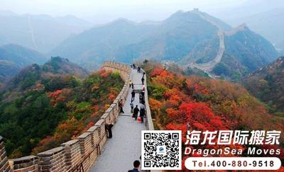 北京到深圳搬家公司