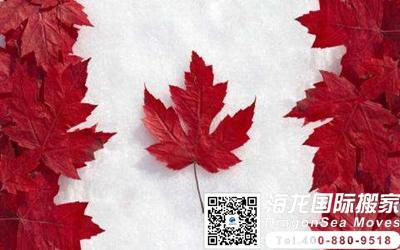 加拿大海运搬家到中国