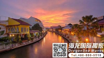马来西亚海运家具到大陆