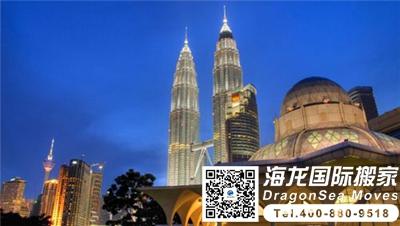 马来西亚海运物品回内地