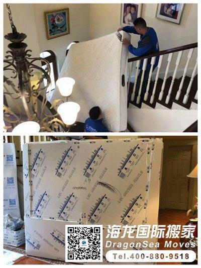 上海国际搬家业务