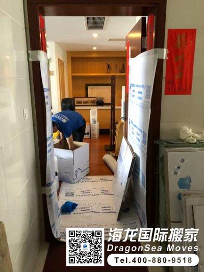 上海到广州长途搬家费用