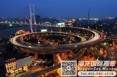 上海到广州搬家费用