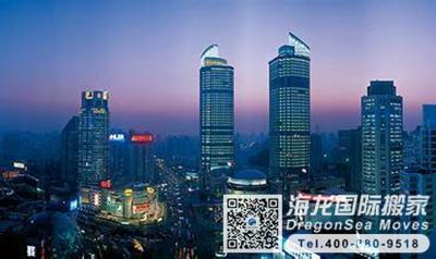 上海到深圳长途搬家费用
