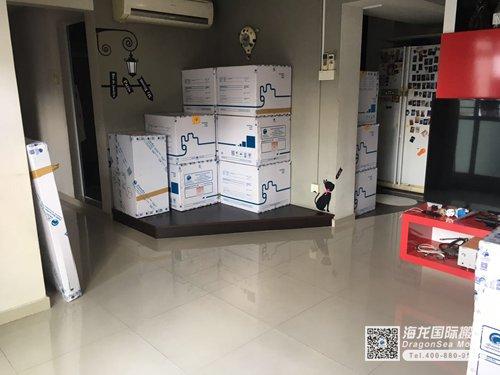 上海国际搬家