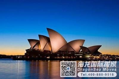 广州海运澳洲门到门服务