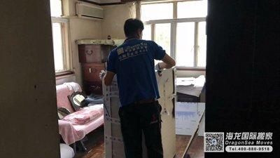 北京到深圳搬家费用