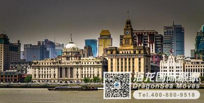 上海到深圳搬家费用