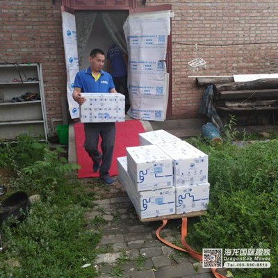 深圳到北京搬家费用