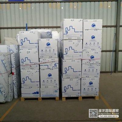上海市移民海运物品到中国香港