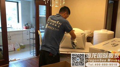 北京市移民搬家到中国香港