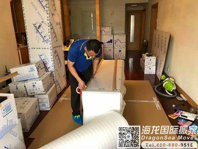 上海市私人物品运输到美国