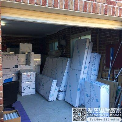 上海市移民搬家到德国