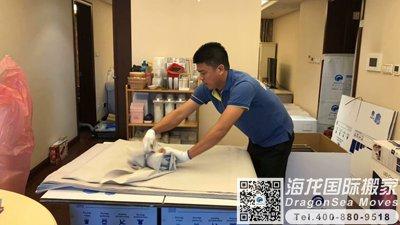 上海市海运家具到美国