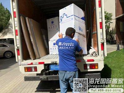 广州市私人物品运输到中国香港