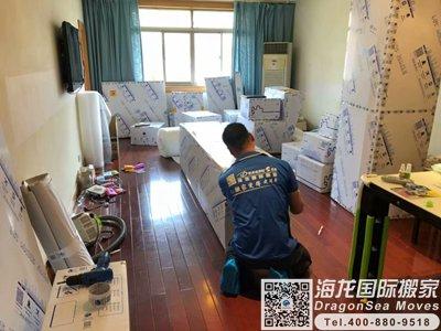 中国香港搬家回到内地