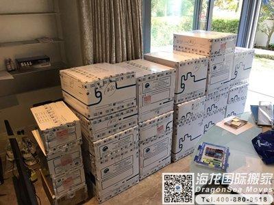 深圳市搬家到中国香港