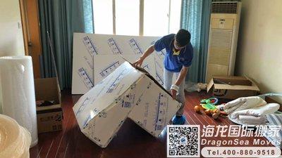 北京市移民海运物品到中国台湾