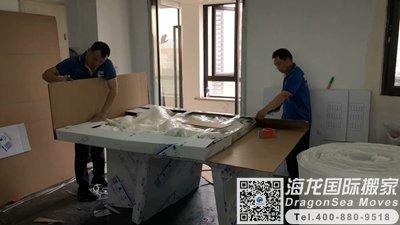 新加坡家具海运回国到广州