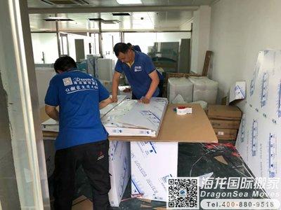 新西兰个人行李海运回国到广州