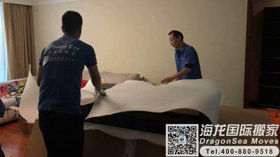 澳洲海运回国门到门到上海
