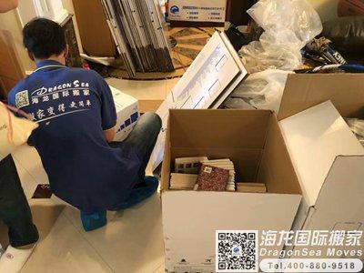 英国回国行李到北京