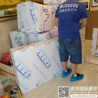 广州市跨国搬家到新加坡