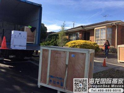 澳大利亚海运回国到上海