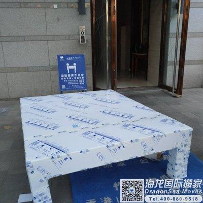 法国海运行李回国到北京