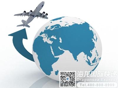 广州市怎么寄东西到国外