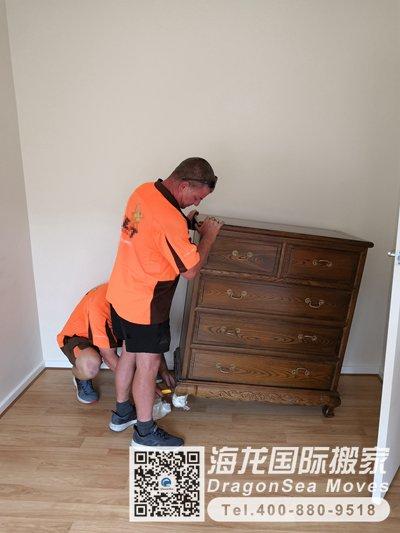 北京市國際搬家到英國