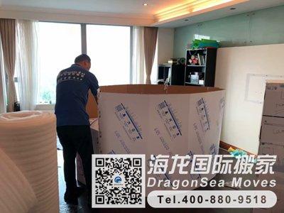 上海市海运东西到德国