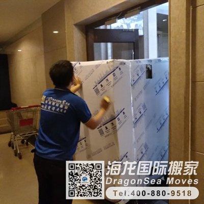 深圳市搬家到中國香港