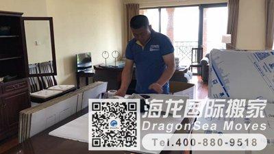 上海市移民搬家到美国