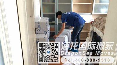 北京市海运物品去美国