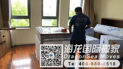 新加坡家具海运回国门到门到广州