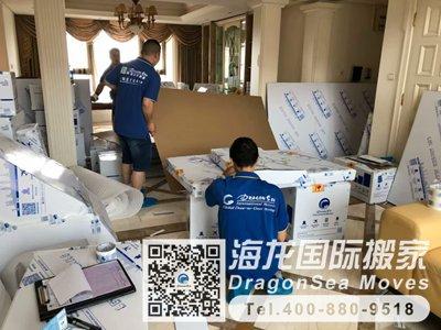 天津市搬家到中国香港