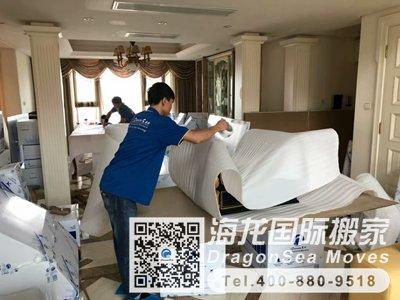 深圳市国际搬家到中国台湾