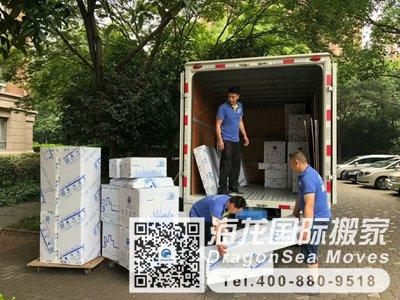 深圳市家具海运到新加坡