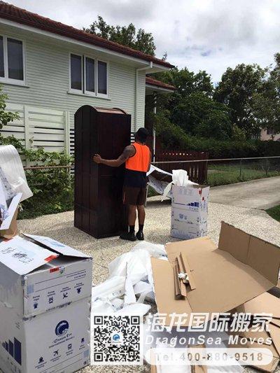 上海市移民海运物品到德国