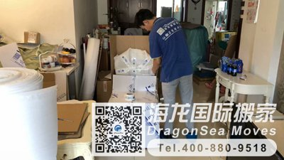 上海市海运搬家到中国香港