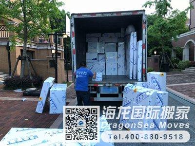 新加坡行李托运回国到内地