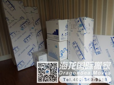 中国香港个人行李海运回到大陆