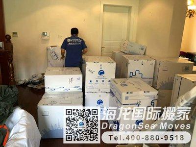 澳洲毕业回国行李到上海