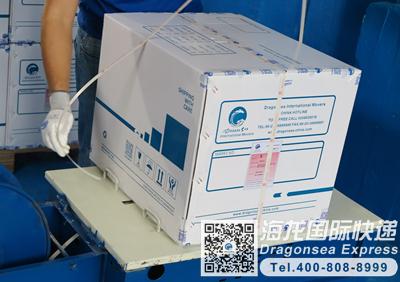 怎么从天津市邮寄国际包裹日本