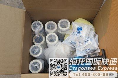 从苏州市寄东西到中国台湾