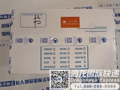 上海市邮寄东西到国外