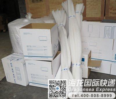 从北京市怎样寄国际快递到中国台湾
