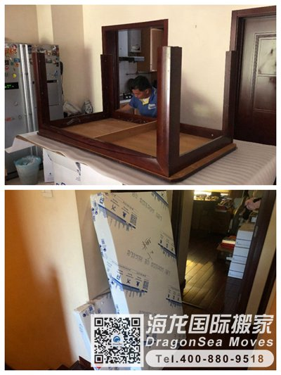 北京行李海运出国到美国